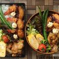 鶏肉のジンジャーマーマレード照り焼き弁当とカルパッチョ