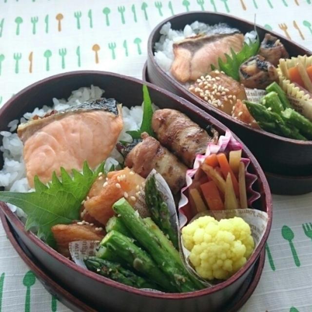 豚肉の海苔巻きと鮭ゴハン弁当