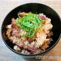 【レシピ】今が旬!「ホタルイカの炊きこみご飯」出汁いらずで旨味たっぷりの春の炊きこみご飯