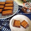 板チョコは1枚♪卵は1個♪混ぜたら焼くだけ♡コーヒー香るロータスナッツブラウニー♪ と 最近のブーム。