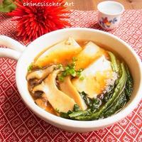 エリンギと豆腐の中華風うま煮 【ブルドック うまソース】