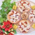 【おもてなし】りんごとアーモンドのフィナンシェ クリスマスチックなティータイム