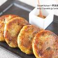 レシピ【包丁まな板不要!!&免疫力を高めよう!!里芋のお焼き】&暮らしニスタさん特集まとめ♪