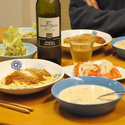 【うちレシピ】バジルマヨのポテトサラダ★お酢でさっぱり /