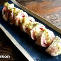 【簡単!!レンジで】鶏むね肉のハムチーズロール