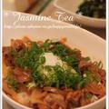 ◆スタミナ豚丼◆