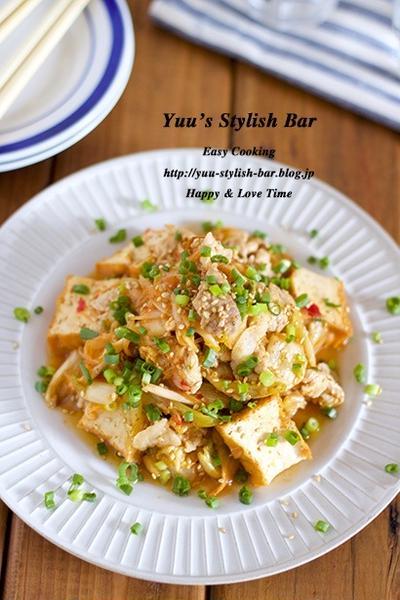 冷蔵庫にあるものでパパッと♡『豚コマと厚揚げの韓国風♡味噌キムチ炒め』