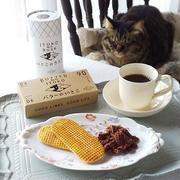 猫とおやつ♪ 「バターのいとこ」 と 「いとこのラスク」