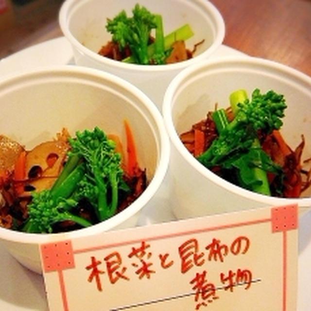 根菜と昆布の煮物