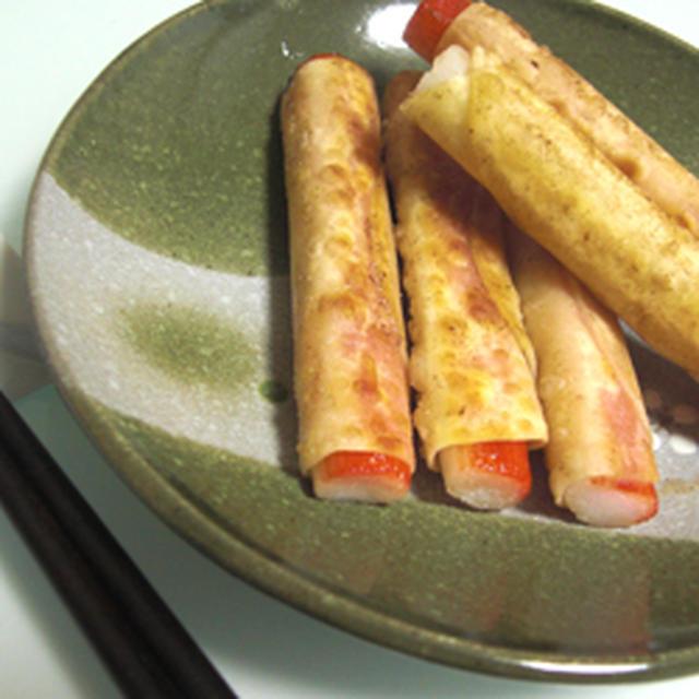 カニかまのパリパリ焼き