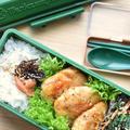 【2品弁当】♡小松菜とにんじんのツナナムル♡レシピあり♡