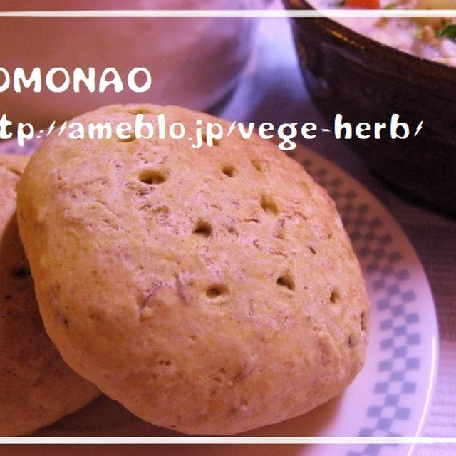 インド風スパイスでダイエットポテトパン☆発酵なし混ぜるだけ 1個236kcal