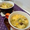 大コーンジンジャースープ