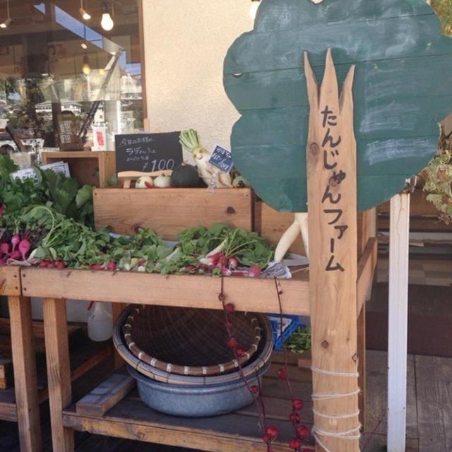 【レシピ】大根菜っ葉でふりかけ♡