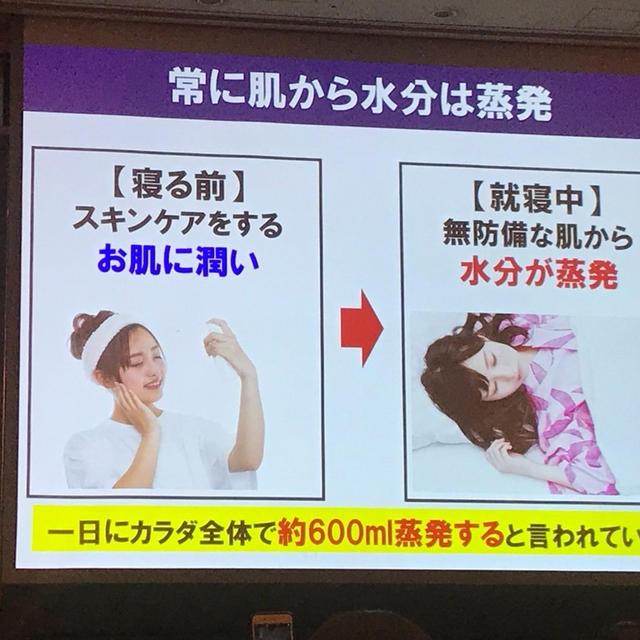 小林製薬 しっとり美肌マスク 〜RSP73〜