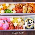 星のカービィのキャラ弁当「カービィとマホロア」☆小学生弁当・キャラ立体おにぎり by めろんぱんママさん