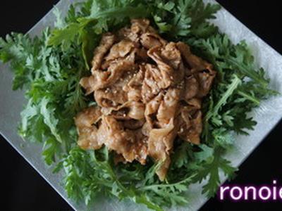 >チョロッと辛い、豚肉と春菊のサラダ by すくるんさん