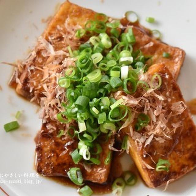 【レシピ・おつまみ・動画】節約食材と思えないボリューム!カリッとごちそう!甘辛豆腐ステーキ