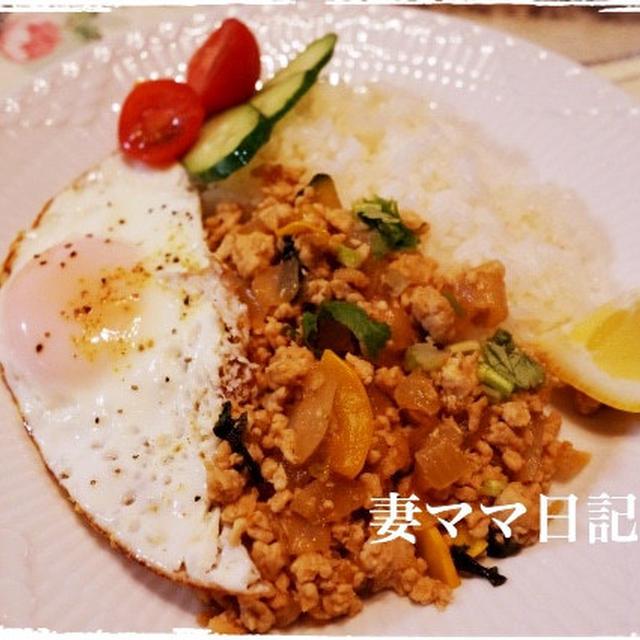 鳥ひき肉のガパオライス♪ Thai Minced Chicken with basil