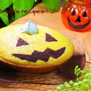 ホットケーキミックスと炊飯器で超簡単ハロウィンお菓子♪かぼちゃのフワフワ♡ジャックオーランタンケーキ