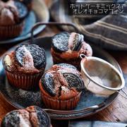 ♡ホットケーキミックスで♡オレオチョコマフィン♡【#簡単レシピ#バレンタイン#バターなし#お菓子】