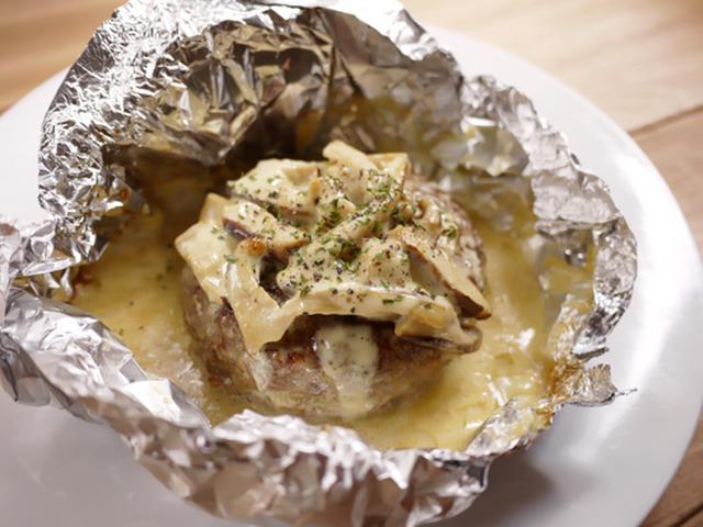 4.松茸の生クリームソース包み焼きバーグ