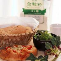 30分で作れる不思議パンの♡低糖質全粒粉フォカッチャレシピ