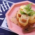 たまご焼き用フライパンで作る!ハムチーズのくるくるホットケーキ【レシピ】ボーソー米油部 by ひなちゅんさん