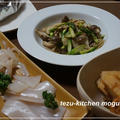 珍しい野菜・菊芋 by tezuさん