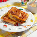 バナナとフレンチトーストのキャラメリゼ