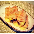 柚子胡椒でチーズ肉巻き by PROUDさん