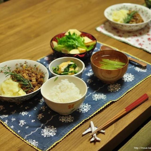 ≪レシピ≫超簡単◎春菊とお揚げの煮びたしと、先日の飲み会にて