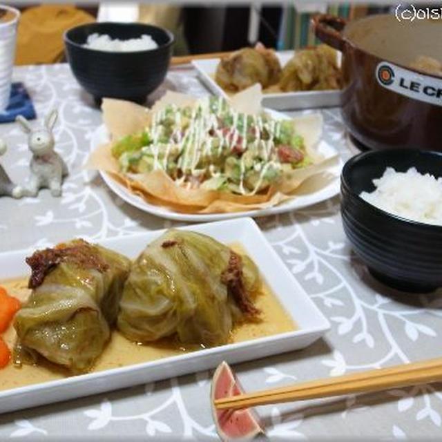 おうちランチ☆ルクルーゼでde和風ロールキャベツ&器も食べれるサラダ♪