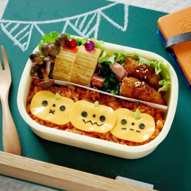 ハロウィンキャラ弁☆ペタッとかぼちゃのチキンライス弁当(初級