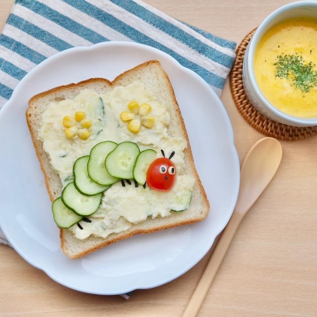 ポテサラリメイク♡はらぺこあおむしトースト#朝ご飯#簡単#ポテトサラダ