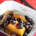 お正月の黒豆リメイク!かぼちゃと黒豆のいとこ煮
