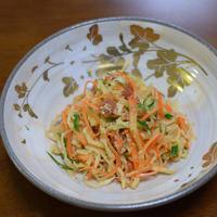 【煎り酒メニュー】切り干し大根の煎り酒サラダ