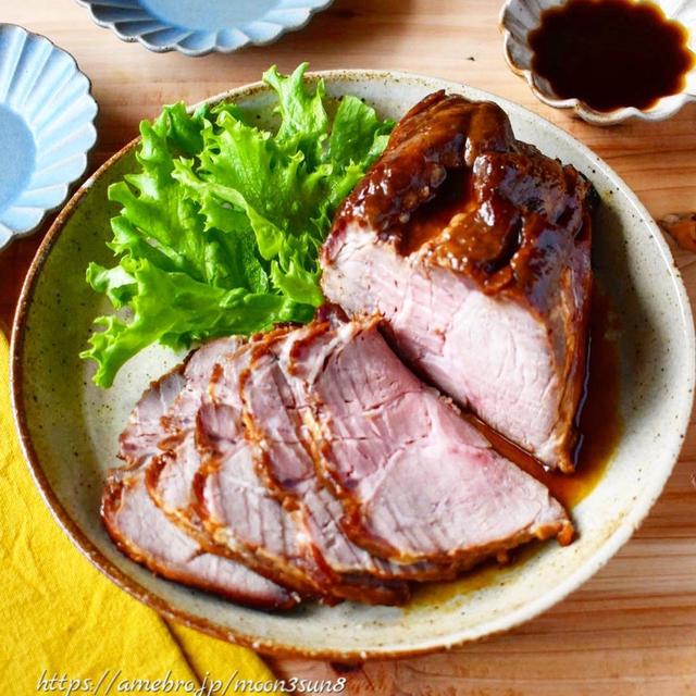 漬けて焼くだけ♪冷蔵5日【焼き豚】#おせち #お正月 #作り置き
