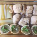 ほっこり煮つけ三品:セロリの信田巻き/鶏肉とペッパーの旨煮/こんにゃくと平茸のオランダ煮