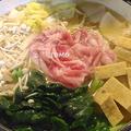 寒い日には♪豆板醤のピリ辛鍋