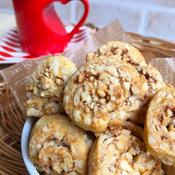 ナッツの シナモンクッキー