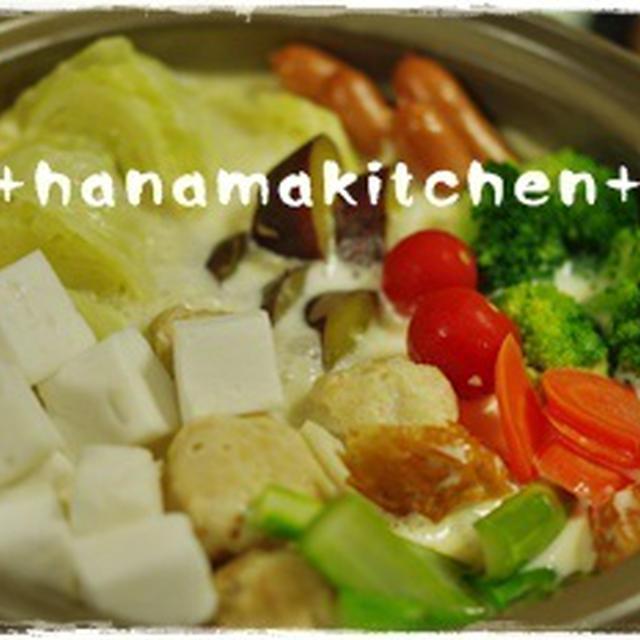 チーズ鍋 【レシピ】