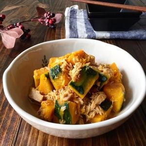 レンジで簡単調理♪「かぼちゃ」の和え物レシピ