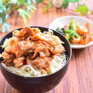 ピリ辛味が食欲そそる!スタミナ満点「豚丼」レシピ