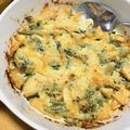 筍と菜の花の酒粕ベシャメルグラタン