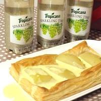 トロピカーナでおうちバル〜デザートは、ラフランスのタルト生姜のカスタード