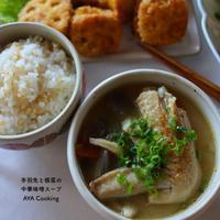 【スポーツフード】レシピノート♡Seria全種買いと手羽先と根菜の中華味噌スープ