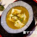 生めかぶの焼き餅スープ♪ Toasted Rice Cake & Seaweed Soup by 妻ママみかんさん