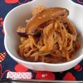 乾物の旨味を活かして☆切干大根と干しシイタケのコチュジャン煮