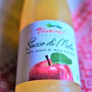 トスカーナのリンゴジュース